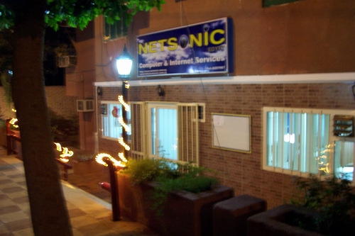 netsonic_at_night